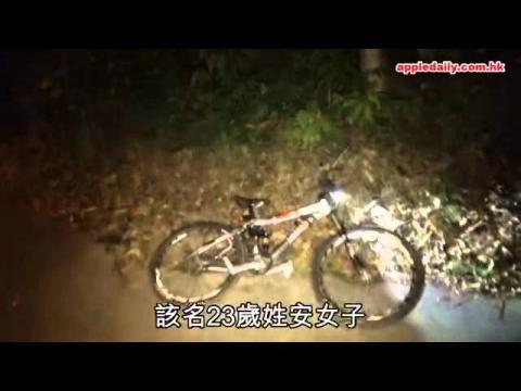 單車少女撼路邊貨車 困車底損花容
