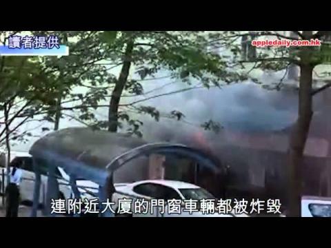 爆炸威力如小型炸彈 大量雜物增救火難度