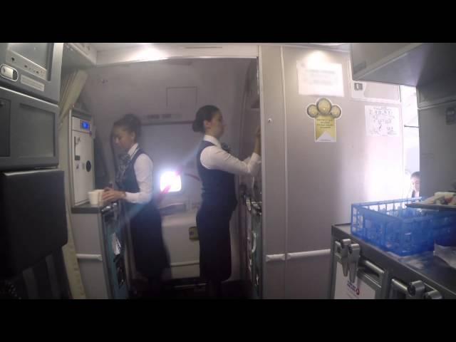 Plane Journey