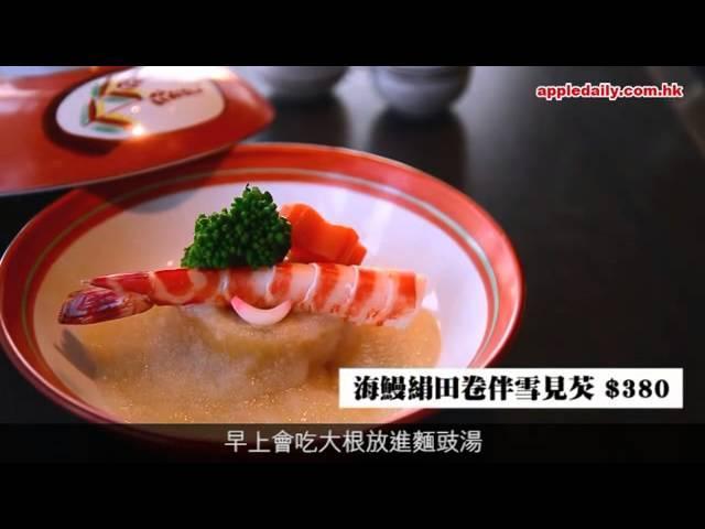 中日蘿蔔藝術