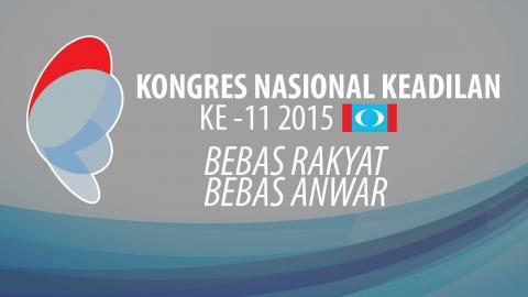 Kongres PKR: Ucapan Dasar Ketua Wanita KEADILAN