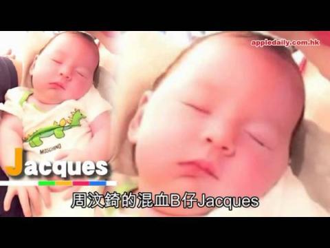 梁詠琪、周汶錡 星級Baby造型全面睇