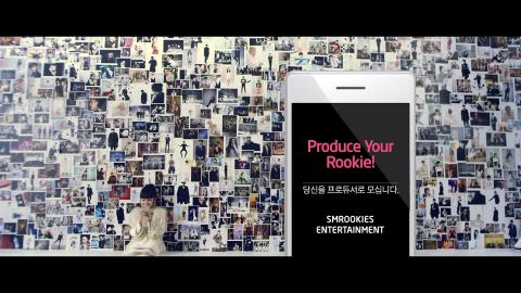ROOKIES ENTERTAINMENT APP LAUNCHING