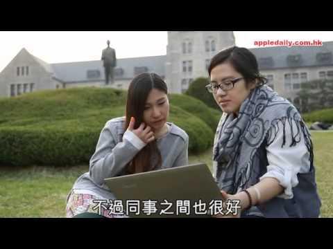 【首爾直擊】留韓打工簽證難 你自問夠唔夠班?
