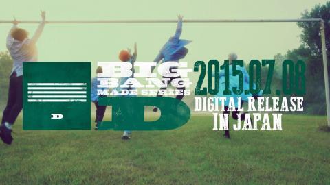 BIGBANG - MADE SERIES [D] (SPOT_JP)
