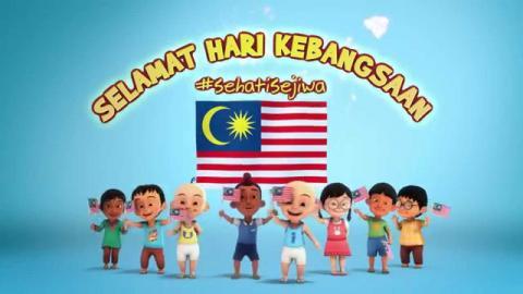 Ucapan Hari Kebangsaan 2015