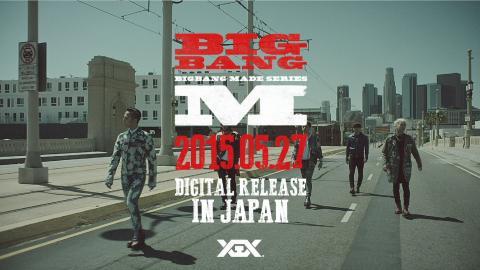 BIGBANG - MADE SERIES [M] (SPOT_JP)