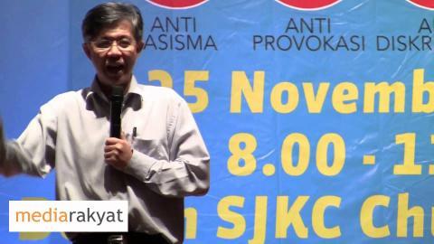 Tian Chua: Pengkhianatan Yang Terbesar Ialah Kita Menghilangkan Duit Rakyat Berbilion-Bilion