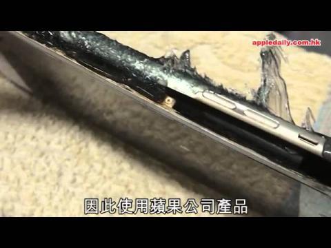港首現爆炸 iPhone 6 Plus皮開肉裂