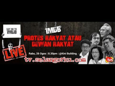 Rakaman Forum : PROTES RAKYAT atau DEWAN RAKYAT