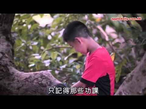 【逆流學校】小學唔補習 浪遊學習得唔得?