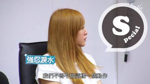 Get Out Of Popu Lady 淘汰賽 第一集 Episode 1