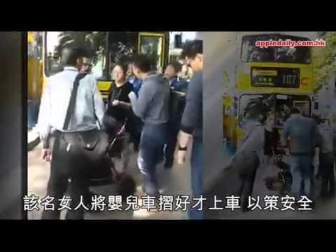 媽媽推BB車擋巴士 大駡:香港冇良心