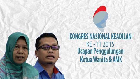 Kongres PKR: Ucapan Penggulungan Ketua Wanita & AMK