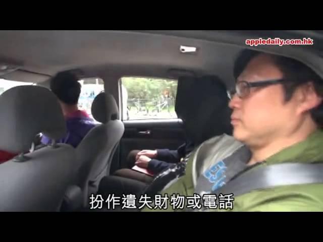 橋唔怕舊 肥佬一招呃11學生手機