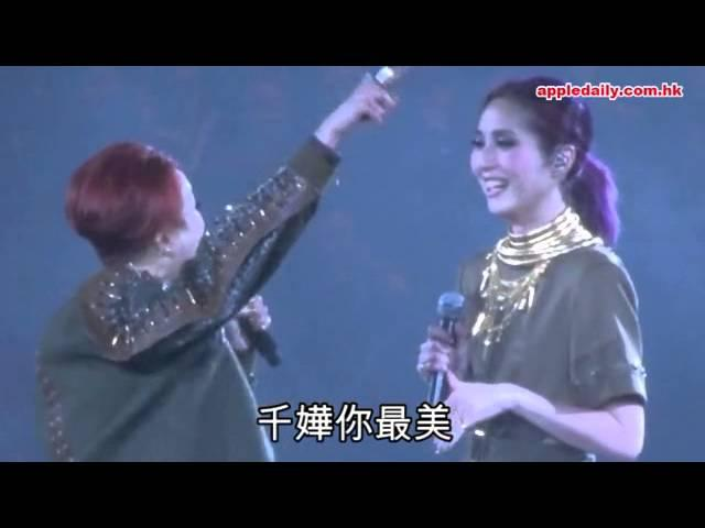 千嬅自嘲樂壇人瑞 同Sammi合唱掃積怨