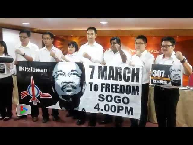 Come out for #kitalawan rally, DAP youth chief