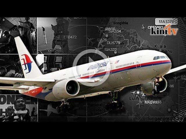 Makhluk asing? Teori MH370 terus meliar
