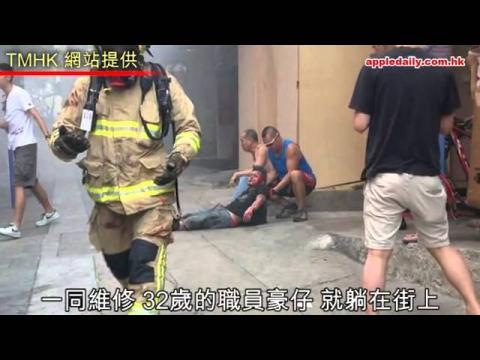 慈雲山大爆炸3死 事發車房正修理氣的