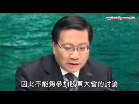 政府吞195億股息 港鐵財技明搵股東笨