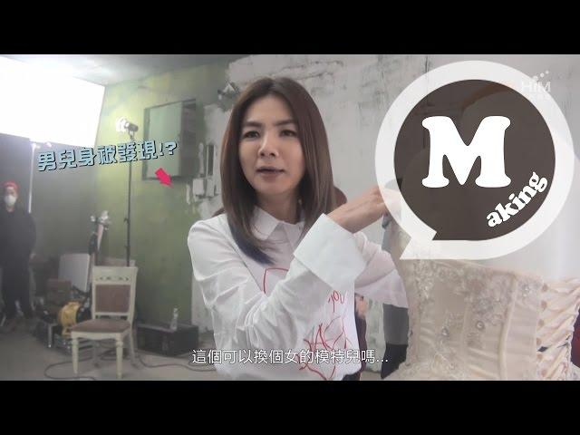 "ELLA [ 有何不可 ] MV幕後花絮 The Making-of ""WHY NOT"" Music Video"