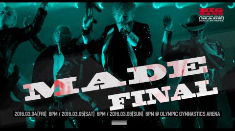 BIGBANG - WORLD TOUR 'MADE' FINAL IN SEOUL - SPOT