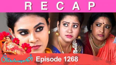 Priyamanaval Episode 1268, 16/03/19
