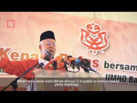 Najib: I never asked Pak Lah about Umno donations