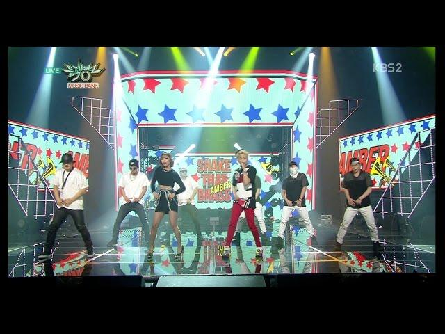 AMBER 엠버_SHAKE THAT BRASS (with f(LUNA))_KBS MUSIC BANK_2015.02.27