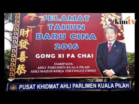 BN MP wishes 'Chai Fa Xi Gong' in CNY greeting